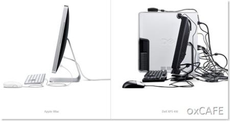 imacvsdellxps thumb2 - iMac vs. Dell XPS