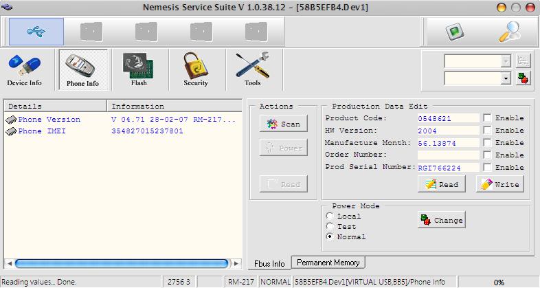 Секретные коды Nokia (Самый полный сборник)   NOKIA