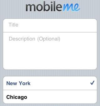 iPhone 4G :: Sommaire des rumeurs [3 avril 2009]