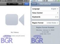 iphone video interface 2 200x147 - Découverte de l'interface vidéo du iPhone 4G