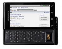 DROID by Motorola open 200x159 - Aujourd'hui: Jour du Droid de Motorola