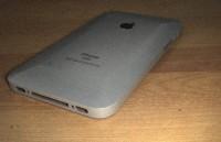 130851 iphone shell 1 200x129 - iPhone 4G, vrai prototype en mains!