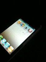 iphone 4.0 jailbreak geohot 150x200 - Jailbreak 3.1.3, 3.2 et 4.0 :: Où sommes-nous?