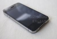 iphone4 01 200x138 - iPhone 4G, vrai prototype en mains!