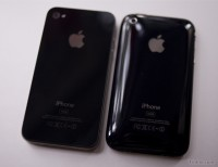 iphone hd comp3 200x154 - Un second prototype du iPhone HD en liberté