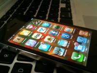 129253171 200x150 - L'iPhone 4 finalement unlocké par un canadien!