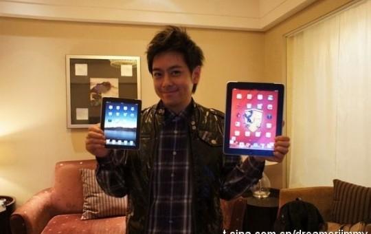 Voici l'iPad Mini?