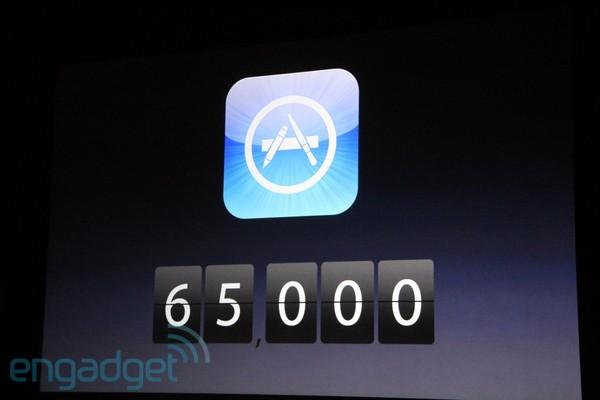 20110302 10093662 img4470 - Lancement de l'iPad 2 en direct, ici même!