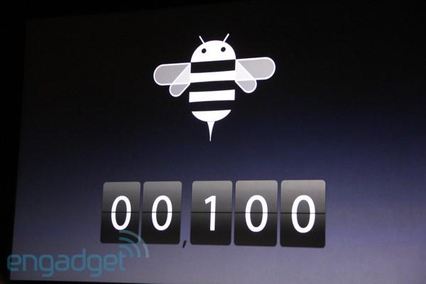 20110302 10103684 img4477 - Lancement de l'iPad 2 en direct, ici même!