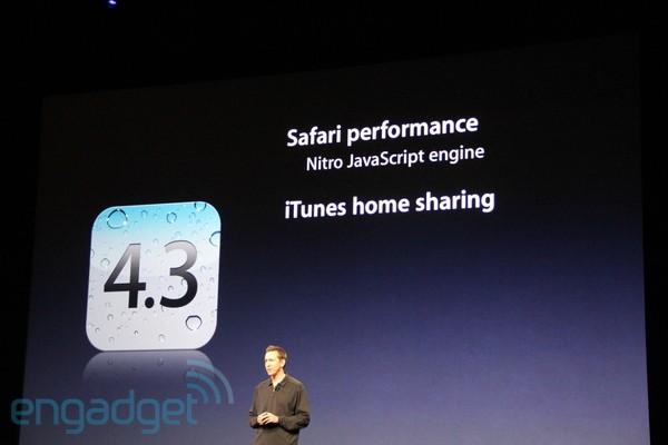 20110302 10331513 img4605 - Lancement de l'iPad 2 en direct, ici même!