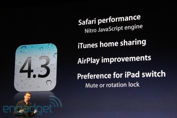 20110302 10350461 img4609 - Lancement de l'iPad 2 en direct, ici même!