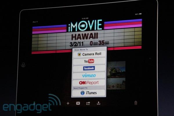 20110302 10482827 img4660 - Lancement de l'iPad 2 en direct, ici même!