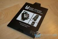 IMG 7367 WM 200x133 - Support Wiz Stand Rabbit et Mini-Rabbit [Test]