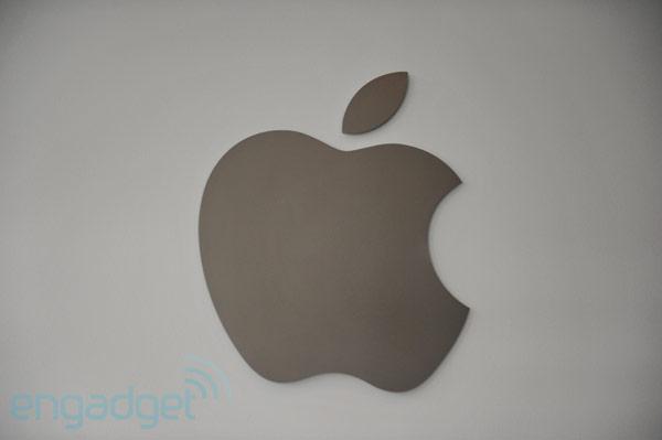 apple logo cupertino - Conférence de l'iPhone 4S et de l'iPhone 5 [Live]