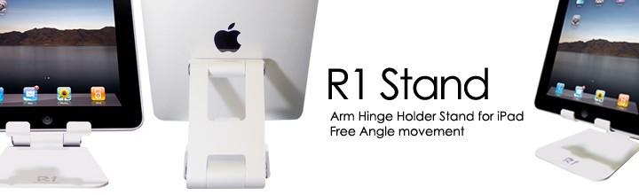 Placewiz R1, un support iMac pour votre iPad [Test]
