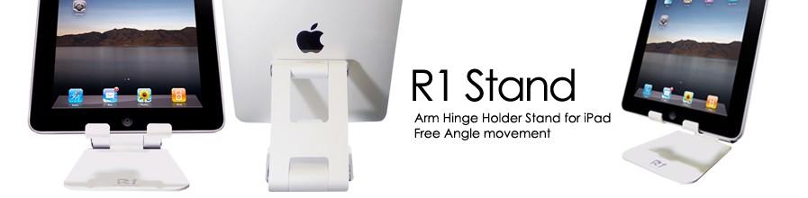 promain 01 e1317923059178 - Placewiz R1, un support iMac pour votre iPad [Test]