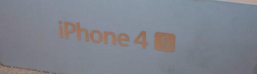 iPhone 4S - Entête