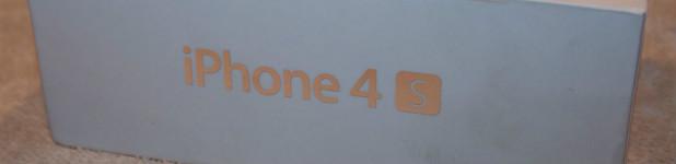 IMG 7395 imp entete - iPhone 4S [Test]