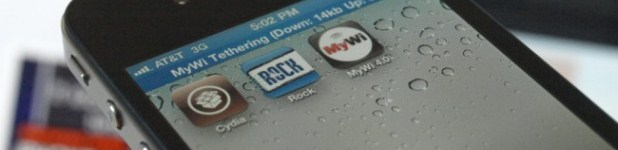 Le jailbreak de l'iPhone 4S et de l'iPad 2 maintenant disponible!