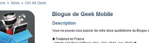 bdg ipad 520x150 - Blogue de Geek Mobile mis à jour en version 1.4