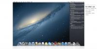 notifications 200x101 - Mac OS Mountain Lion, quoi de neuf?