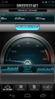 reseau telus rive sud 112x200 - Google Galaxy Nexus [Test]