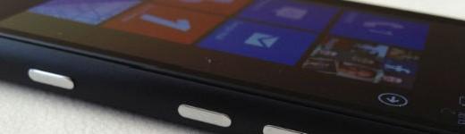 entete1 520x150 - Nokia Lumia 900 [Test]