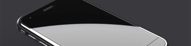 iphone 51 - iPhone 5, résolutions, tailles et autres possibilités (saugrenues?)