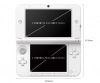 compareHard01 gallery post 200x166 - La nouvelle Nintendo 3DS XL!