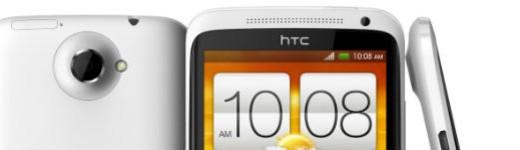 htc one x 520x150 - HTC One X [Test]