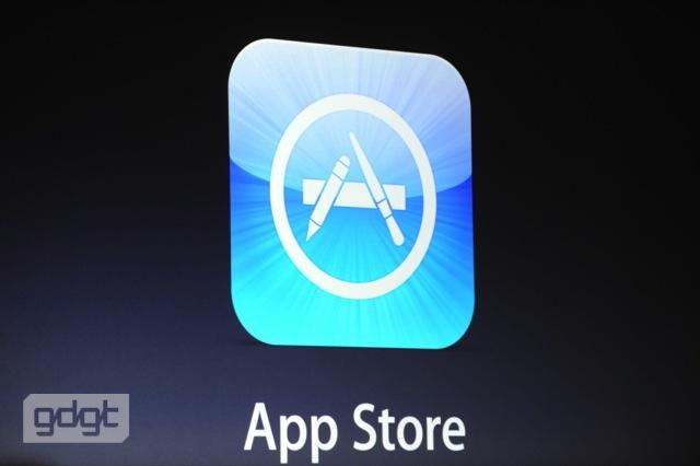 live wwdc 2012 keynote coverage3 - Keynote du WWDC 2012 [Live]