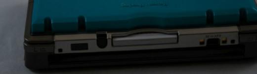 mugen 3ds entete 520x150 - Pile longue durée Mugen pour Nintendo 3DS [Test]