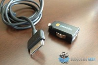 IMG 0377 imp 200x133 - Griffin PowerJolt Micro [Test]
