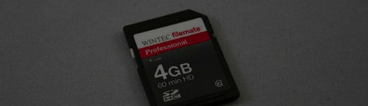 Sans titre2 520x150 - Carte SDHC Wintec FileMate Professional [Test]