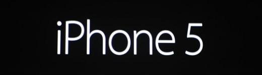 iphone 5 520x150 - iPhone 5, tous les détails!