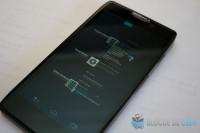 IMG 7932 imp 200x133 - Motorola RAZR HD LTE [Test]