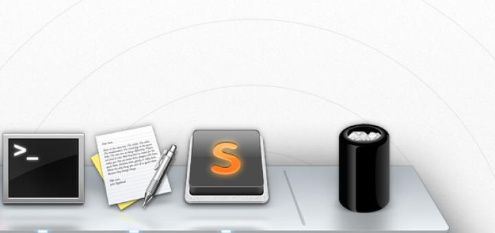 header image 1387465683 - Comment avoir un Mac Pro sur votre bureau [Tutoriel]